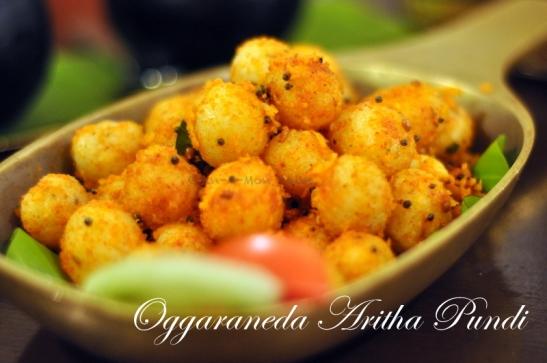 Oggaraneda Aritha Pundi - steamed rice dumplings flavoured with coconut and cumin